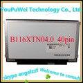 Free shipping B116XTN04.0 N116BGE-L41 LP116WH2 TLC1 N116BGE-L32 -L42 M116NWR1 R0/R4 LTN116AT07 CLAA116WA03A SIDE BRACKETS 40 PIN