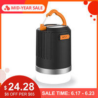 ARILUX Portable Outdoor Camping Lantern Multifunction USB Rechargeable LED Light With 10400mAh Power Bank