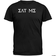 45da4ea6f AvatarsStore GILDAN Good Quality Brand Cotton Shirt Summer Style Cool Shirts  Greek Eat Me T-shirt