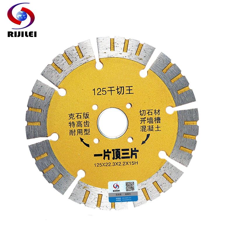 RIJILEI 125mm/5inch High Teeths Dry Cutting King Diamond Saw Blade For Granite Tile Cutting Marble Cutting Disc MX15