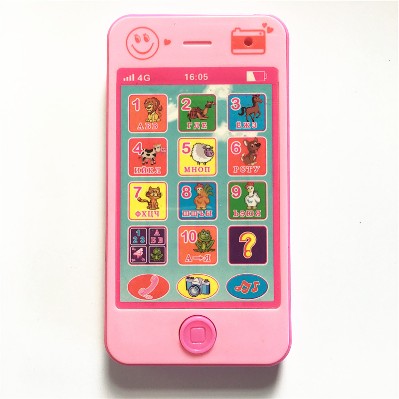 2 Colors Kids Russian Toy Phone Baby Learning Machine Electronic Toys Kids Mobile Phone