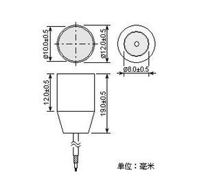 Image 2 - משלוח חינם 1PC המקורי גבוהה תדר קולי רוח מהירות חיישן US200 12A קולי חיישן מתמרים