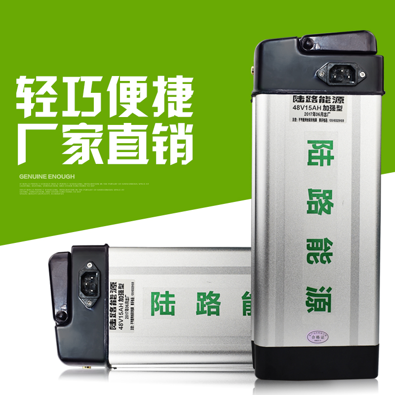 High capacity 48V 25AH Lithium ion Li ion Rechargeable chargeable battery 5C INR 18650 for electric