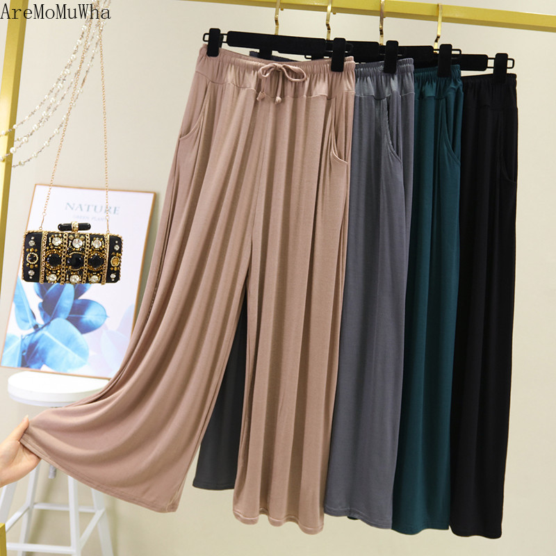AreMoMuWha Wide Leg Pants Female Summer Spring Large Size Loose Casual Pants Was Thin High Waist Pants Wild Thin Section QX686