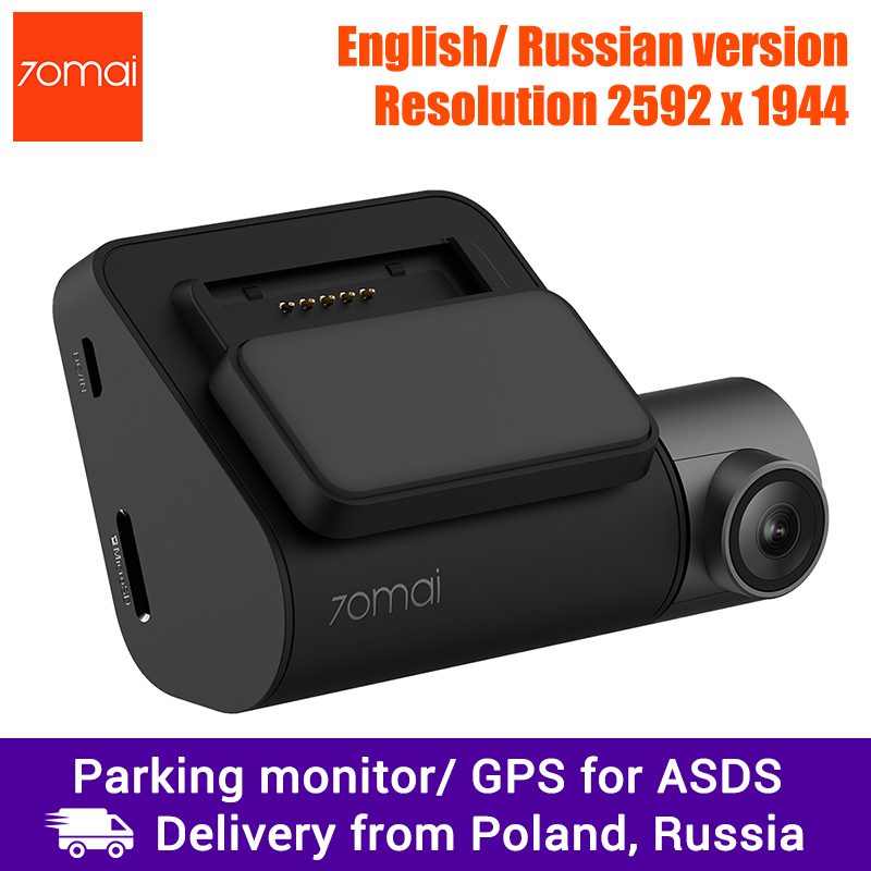 Xiaomi 70mai Dash Cam Pro Car DVR 1944P Super Clear, Optional GPS Module for ADAS, Parking Monitor, 140 FOV, Night Vision