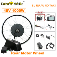 48V 1000W Electric Bicycle Conversion Kit E Bike Kit SAMSUNG 48V 12A/LG 48V 16A Lithium Battery LCD Controller Ebike Accessories