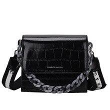 Новая Маленькая женская сумка новая волна дикая цепь сумка через плечо камень узор на плечо модная сумка