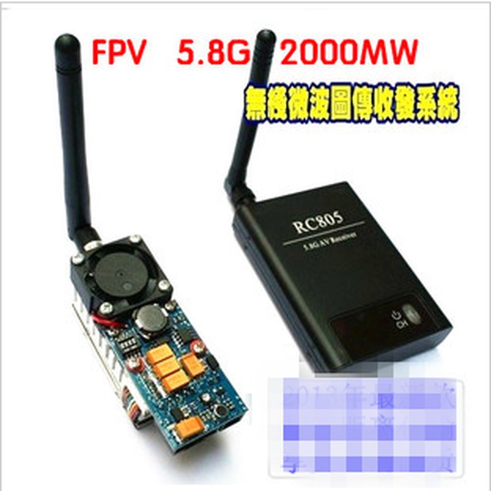 F Cloud 5 8g 2w 2000 MW Graphic Transmission Package Video Transmission Fpv Aerial Crossing Machine