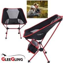 Портативный складной стул для походов, кемпинга, путешествий, пикника, барбекю, пляжа, стул для рыбалки с сумкой