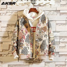 AKSR 2019Spring and Autumn New Style Japanese Embroidery Men Jacket Coat Man Hip Hop Streetwear Men Jacket Coat  Jackets