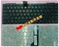 New  For  ASUS U43 U43F U43JC U43SD   Black  Keyboard without Frame  Russian RU  Keyboard
