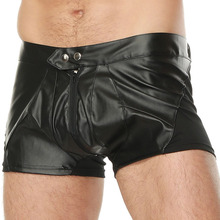 Mens Faux  PU Leather Shorts Zipper Front Black Bermuda Masculine Shorts Men Clothes For Sexy Night Stage Performance Costume savile row mens salmon twill flat front shorts