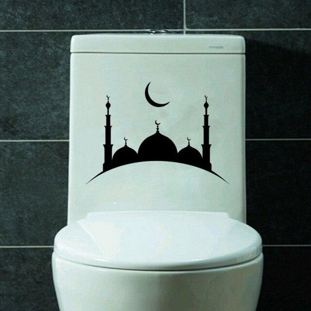 Islam Moschee Muslimischen Mode Vinyl Wandtattoo Wc Aufkleber