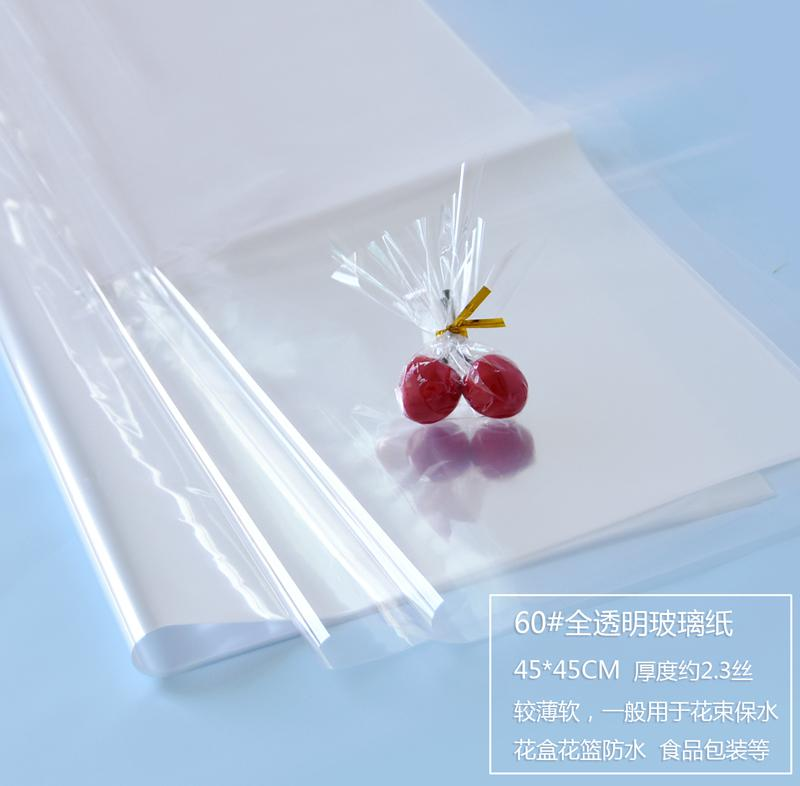 50pcs 45 * 45Cm 25mic High Quality Cellophane White Clear Bopp Film Clear Color Transparent Plastic Gift Flower Packageing