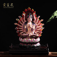 crafts decor hand wedding cutting dies home Ceramic Buddha sitting on the lotus Avalokiteshvara painted porcelain crafts Buddhis