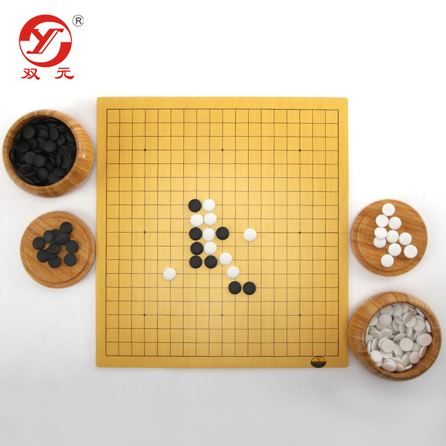 shuangyuan ceramic go game weiqi chess set fine porcelain go chess