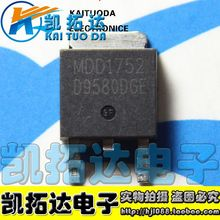 Si Tai SH MDD1752 TO 252 integrated circuit