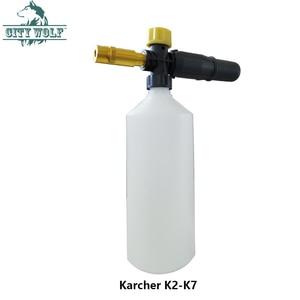 Image 4 - Canon à mousse pour lavage de voiture, buse pour Karcher K2 K3 K4 K5 K6 K7, pistolet à haute pression