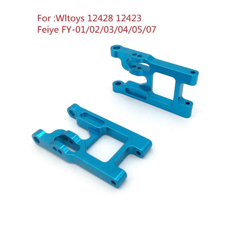 Espa-a-actualizar-el-brazo-oscilante-delantero-para-Wltoys-12428-12423-Feiye-FY-01-FY-02