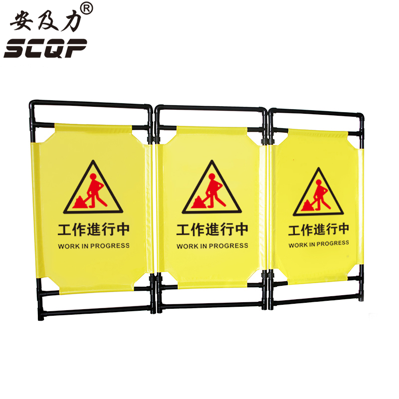 A1 Elevator Maintenance Barriers Plastic Traffic Road Construction Expandable Barrier Elevation Barricade Lifting Barrier fw coggins coggins clocks construction maintenance and repa ir paper only