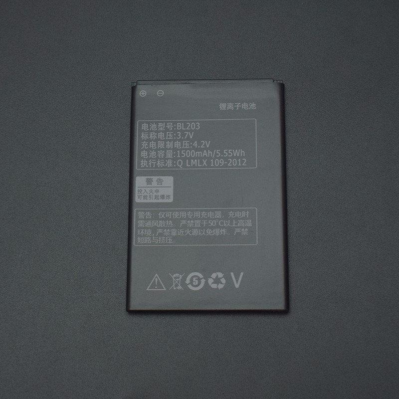 For Lenovo A66 battery BL203 High Quality 1500mAh Battery Replacement for Lenovo A66 A278T A365E A308T A369 A318T A385E image