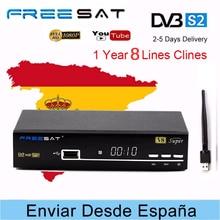 Freesat V8 SUPER Satellite TV Receiver HD+USB WIFI DVB-S/S2