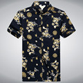 New Arrival Chinese Men's Cotton Linen Kung Fu Shirt Summer Wu Shu Tops Short Sleeve Clothing Size M L XL XXL XXXL ZZ01