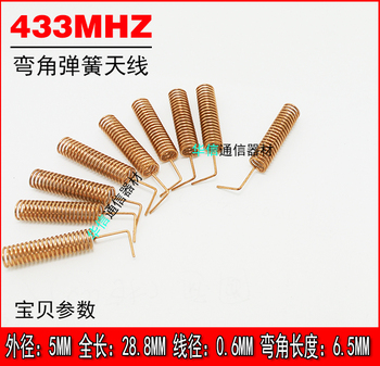 10pcs/lot 433MHz Corner Spring Antenna 433 Frequency High Performance 433M Copper Built-in - sale item Games & Accessories