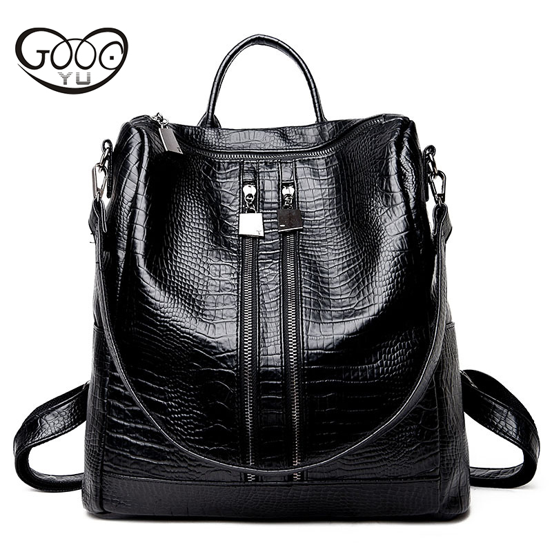 Vintage Serpentine Women Leather Backpack PU Luxury Brand Designer Back Bag College High School Students For Teenager Girl