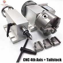 CNC 4th Axis 3 Jaw 100mm Electric Chuck K11-100 Hollow Shaft CNC Rotary Axis + Tailstock-5 Ratio 6:1 Hollow Shaft for CNC Router