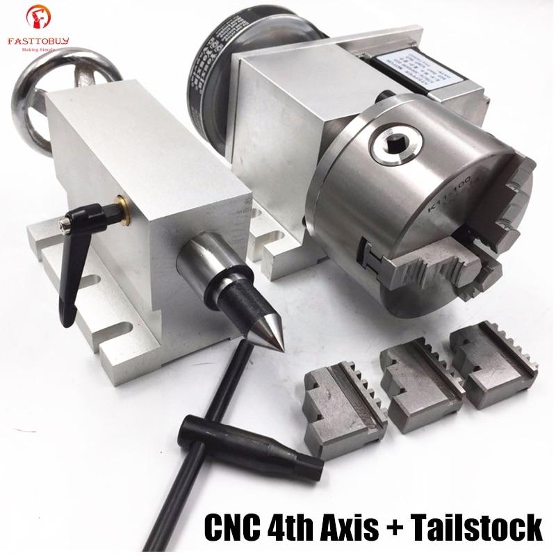 CNC 4. telje 3 lõualuu 100mm treipingi K11-100 õõnesvõll CNC pöördtelje + saba-5 suhe 6: 1 CNC ruuteri õõnesvõll
