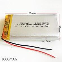 3.7V 3000mAh 103565 Polymer Lithium LiPo Rechargeable Battery Li cells For GPS PSP DVD E-b
