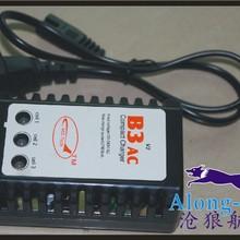 free shipping :1-3 Cells Li-Po 3.7v 7.4v 11.1v Battery Charger B3AC for RC model hobby