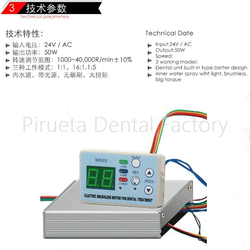Dental unit built-in Brushless Electric Micro motor Cord FIT NSK NLX NANO inner water spray with fiber optic