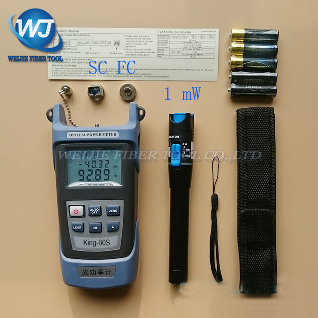 2 In 1 FTTH Fiber Optic Tool Kit King 60S Optical Power Meter  50 to +20dBm and 1mW Visual Fault Locator Fiber optic test pen