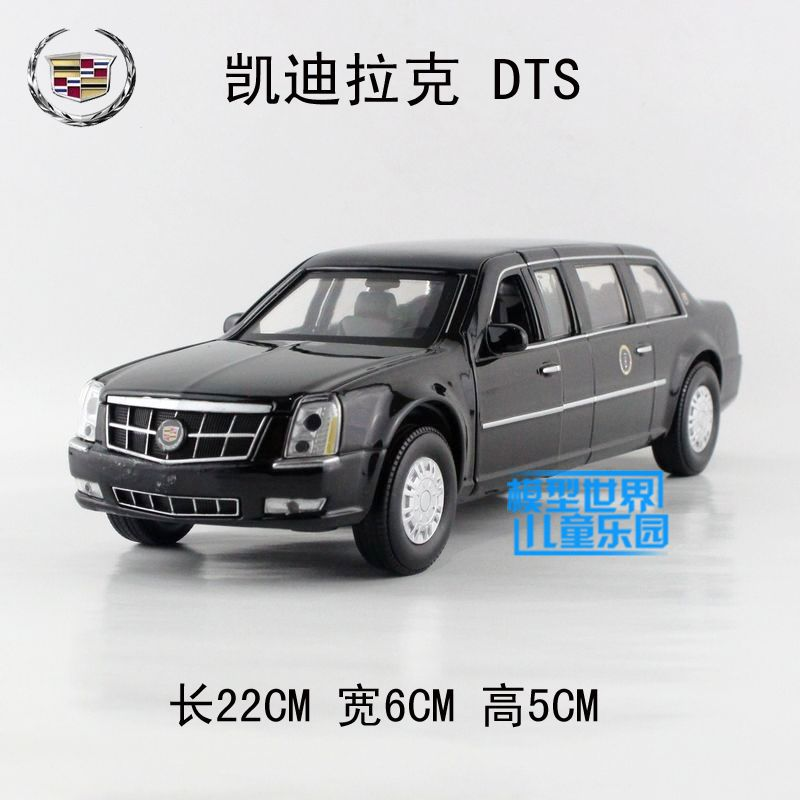 brand new shenghui 132 scale usa cadillac dts diecast metal pull back flashing musical