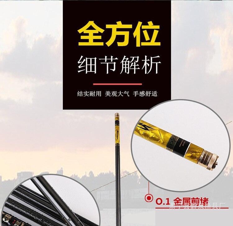 High Quality ultralight rod