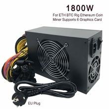 ETH ZCASH MINER Gold POWER 1800W LIANLI 1800W BTC power supply for R9 380 RX 470 RX480 6 GPU CARDS DHL free shipping