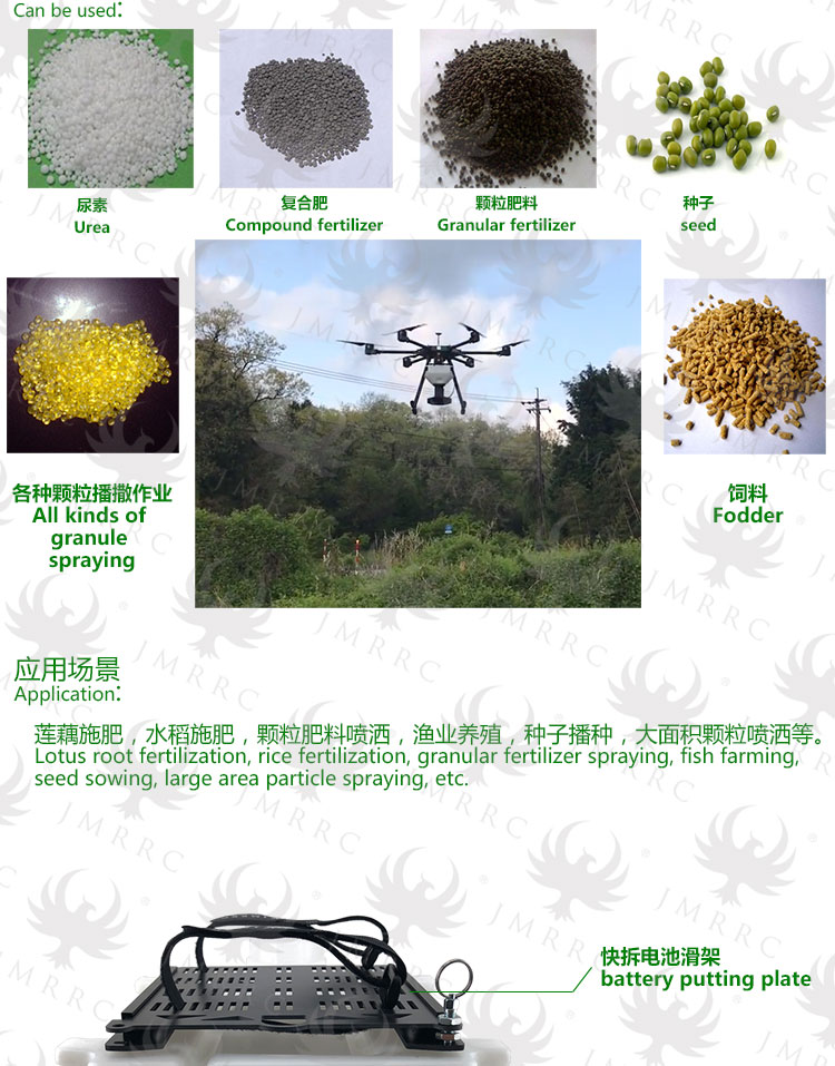 5L / 10L / 15L tank Agricultural Drone seeding system Fertilizer Plant /  Seed Drill / Fish feed feeder