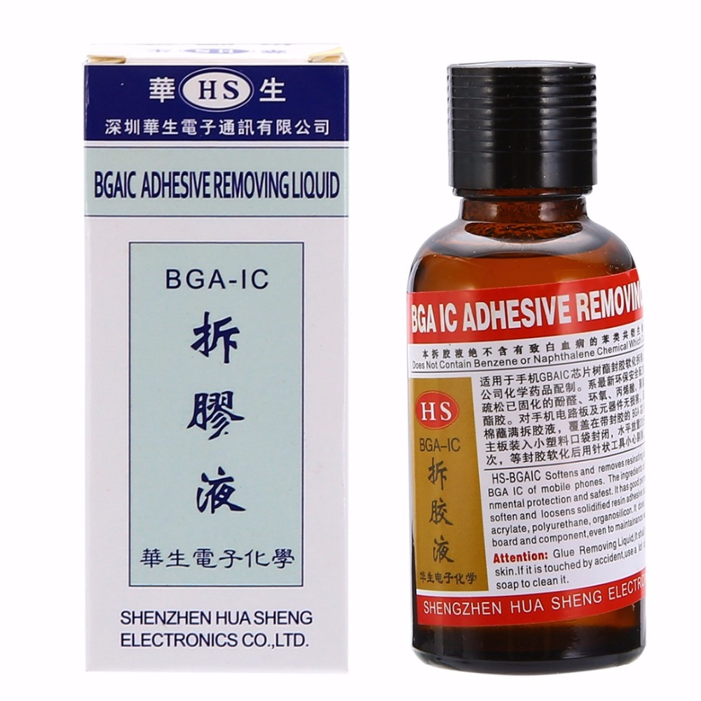 Newest 1 Bottle BGA IC Adhesive Glue Removing Epoxy Remover Cell Phone CPU Chip Cleaner 30ml Repair Remove Liquid ToolNewest 1 Bottle BGA IC Adhesive Glue Removing Epoxy Remover Cell Phone CPU Chip Cleaner 30ml Repair Remove Liquid Tool