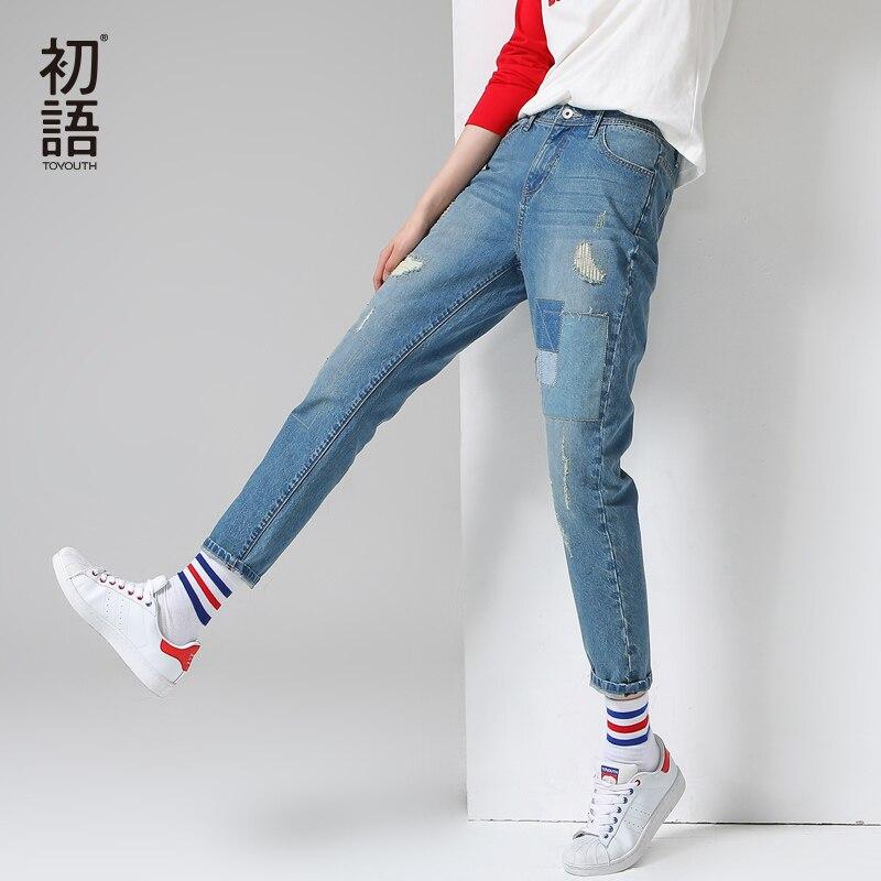 Toyouth Women's Ripped Jeans Mid Waist  Fashion Boyfriend Jeans Female Loose Hole Denim Pants new 2017 fashion skinny ripped jeans female mid waist hole denim pencil jeans pants vintage loose stretch boyfriend jeans