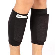 1 пара, футбольные Защитные носки с карманом, Футбольные Щитки на голень, гетры, поддерживающие голень, носки для взрослых и детей