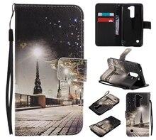 Красочный Узор город ночной вид слот для карты бумажник PU Кожа Стенд Флип Новый чехол для LG K7 случае