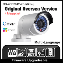 HIKVISION DS-2CD2042WD-I(6mm) Original English Oversea Version IP camera POE security Camera P2P Onvif H265 CCTV camera H265