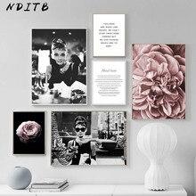 Audrey Hepburn, póster de moda blanco y negro, lienzo, arte de pared, Impresión de flores, pintura motivacional, cuadro decorativo moderno