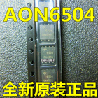 New original AON6504...