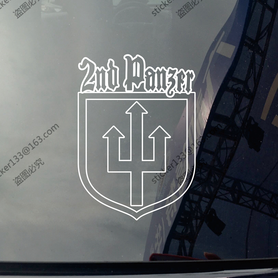 German 2nd panzer division tiger panther tank ww2 car truck decal bumper sticker windows vinyl die cut