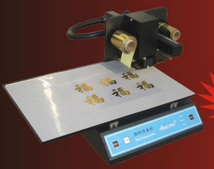 2017 NEW 3050A digital version gold foil stamping machine with ce NE