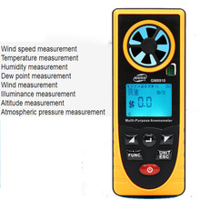 Eight-in-one anemometer, temperature and humidity, wind and cold dew point illuminance measuring instrument microcomputer temperature controllers for mobile cold room or island freezer and deli cabinet in supermarket