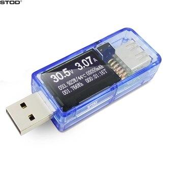STOD USB Tester bezpieczeństwa Adapter DC cyfrowy wyświetlacz 3.4-33V 0-5.0A zakres testowy QC3.0 wykrywanie dla ładowarki wykrywacz kabli banku mocy